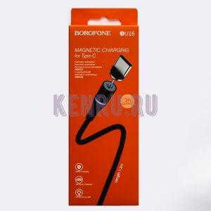 Borofone BU16a Кабель магнитный Magnetic charging for Type-C 1,2м Black