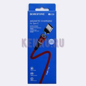 Borofone BU16a Кабель магнитный Magnetic charging for Type-C 1,2м Red