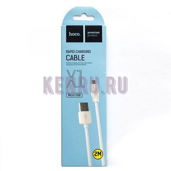 Hoco X1 Кабель Rapid charging cable microUSB 2м