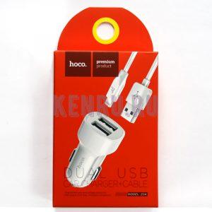 Hoco Z2A Автомобильное зарядное устр-во + кабель lightning SB Белый two-port Car charger set with lightning cable