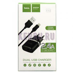 hoco C12 Блок + кабель Smart dual USB Lighting cable iPhone 2,4 A Черный