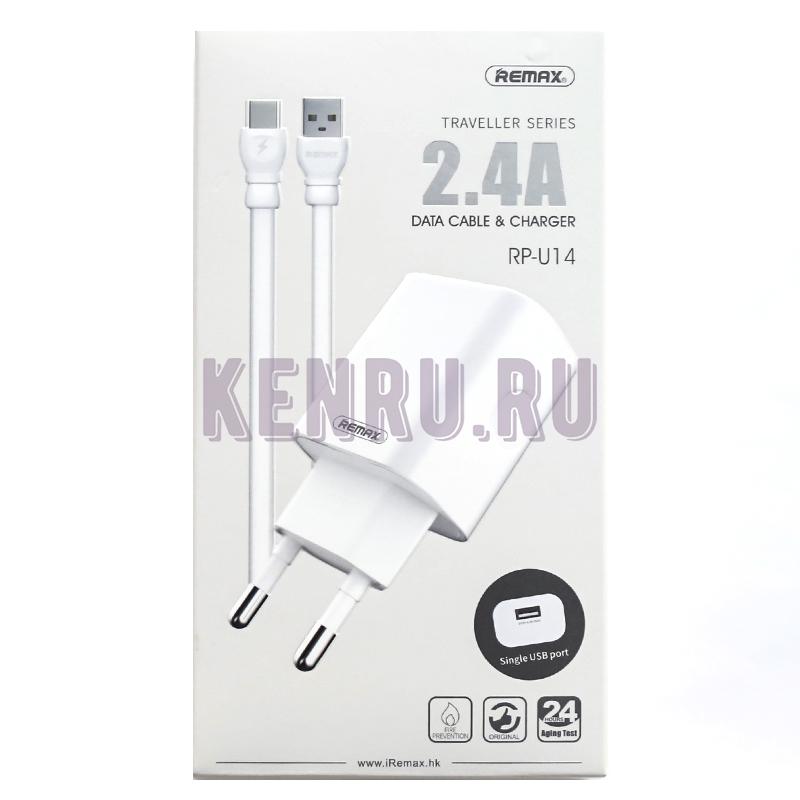 REMAX RP-U14 Блок + кабель Type-C 2,4 A