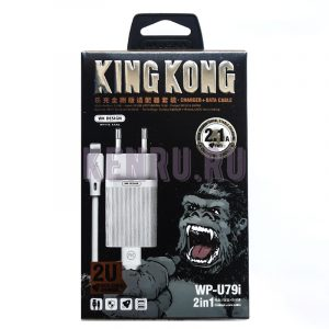 WK Desing WP-U79i King Kong Блок + кабель Lightning 2,1A White