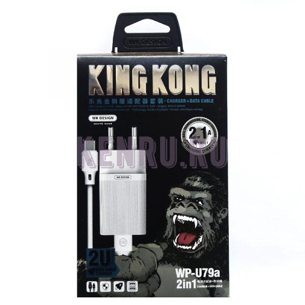 WK Desing WP-U79a King Kong Блок + кабель Type-C 2,1A White