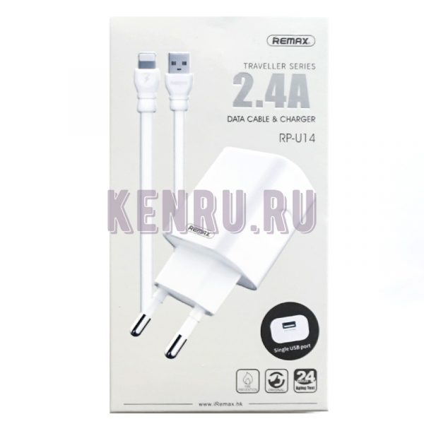 REMAX RP-U14 Блок + кабель iPhone 2,4 A