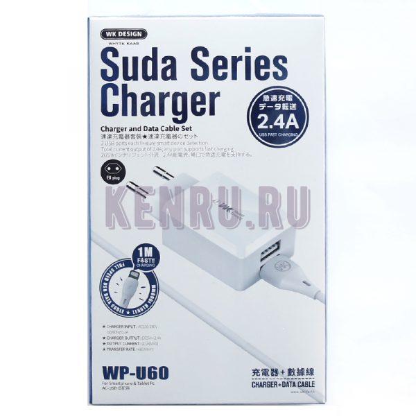 WK Desing WP-U60i Suda Series Charder Блок 5V 2 USB + кабель Lightning 2,4A White