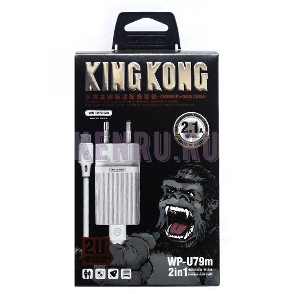 WK Desing WP-U79m King Kong Блок + кабель Micro 2,1A White