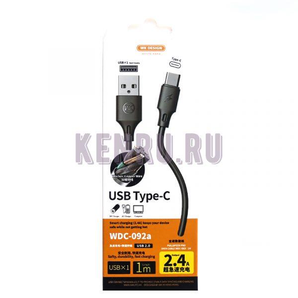 REMAX RC-06i-1m Data Cable Light Кабель iPhone 1м Черный