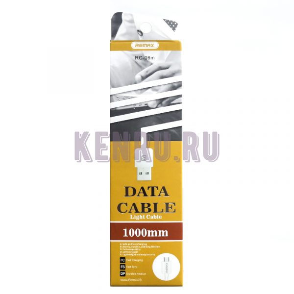 REMAX RC-06m Data Cable Light microUSB 1м Белый