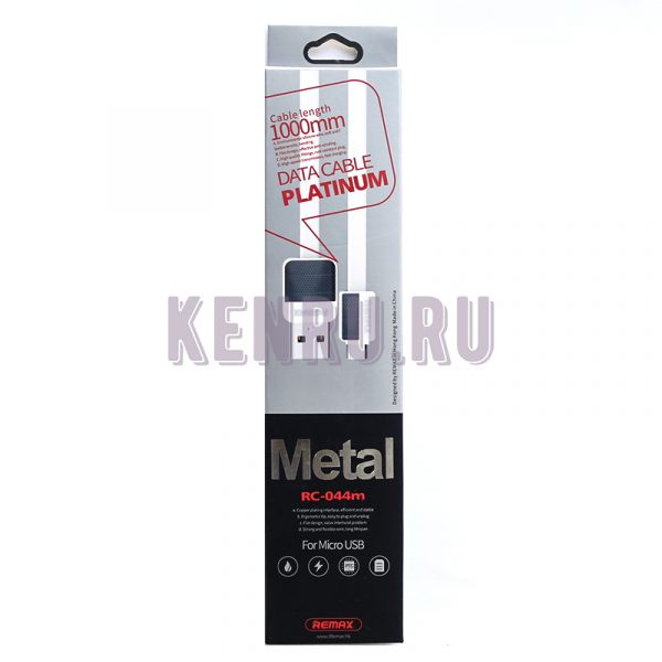 REMAX RC-044m Platinum Metal Кабель Micro 1м