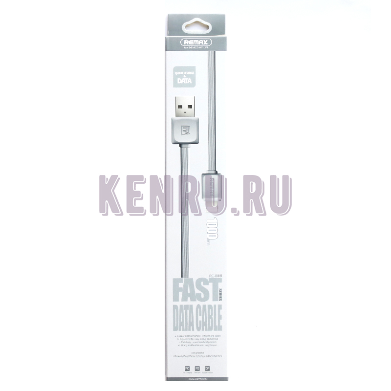 REMAX RC-008i Fast Data cable Кабель iPhone 1м Grey