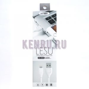 REMAX RC-050i Lesu Кабель iPhone 1м Белый