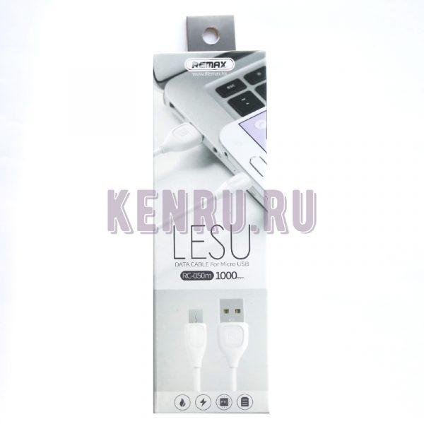 REMAX RC-050m Lesu Кабель MicroUSB 1м
