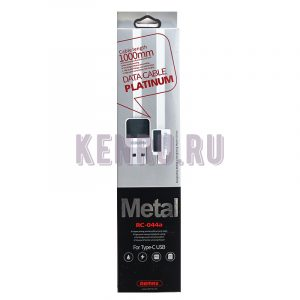 REMAX RC-044a Platinum Metal Type-C