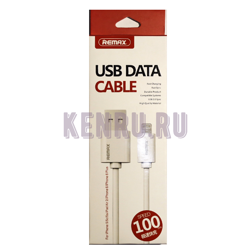 REMAX RC-007i Fast Charging Cable Ligtning iPhone 1м