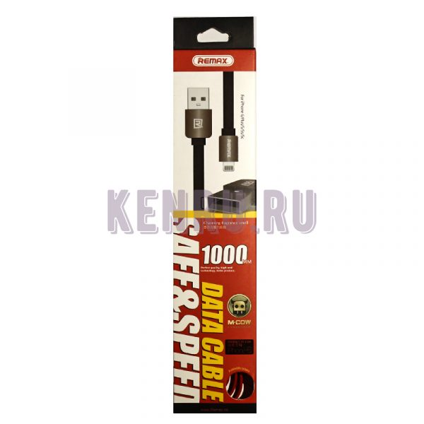 REMAX RC-015i Safe&Speed Kingkong Cable iPhone 1м