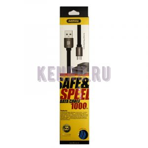 REMAX RC-015m Safe&Speed Kingkong Cable Micro USB 1м