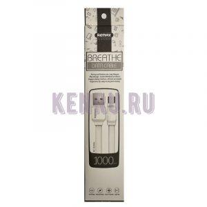 REMAX RC-029m Breathe MicroUSB 1м White