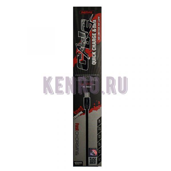 REMAX RC-001m Full Speed Кабель MicroUSB 1м