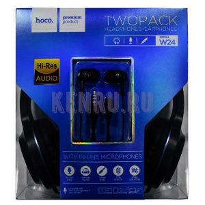 Hoco W24 TWO PACK Наушники большие+маленькие Blue