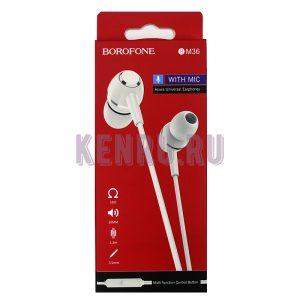 Borofone BM36 Наушники Acura Universal Earphones 1M White