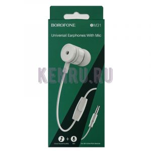 Borofone BM31 Наушники Universal Earphones With Mic 1M White