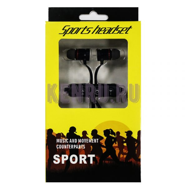 Наушники беспроводные Sports headset чёрные