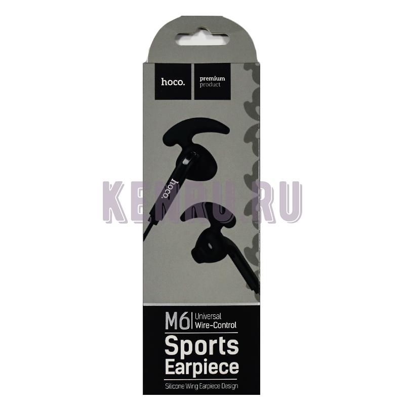 hoco M6 Sport Наушники Universal sport wire Black