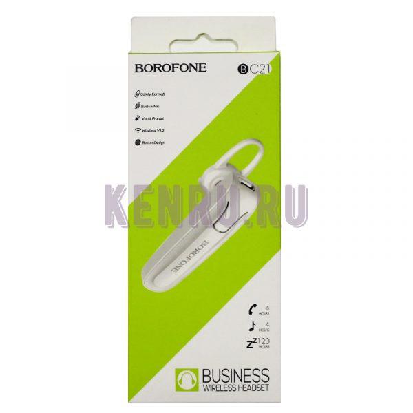Borofone BC21 Блютус гарнитура Business Wireless Headset White