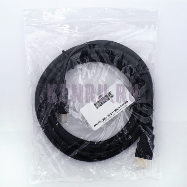 Кабель HDMI - HDMI 1.5М Черный