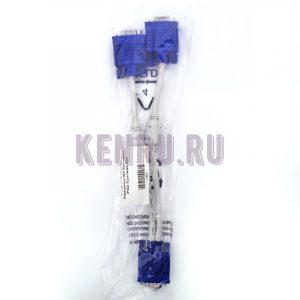 Разветвитель VGA 15 pin male to 2*VGA 15 pin female 25cm