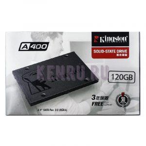 "SSD накопитель KINGSTON SV300S37A/120G 120ГБ, 2.5"", SATA III"