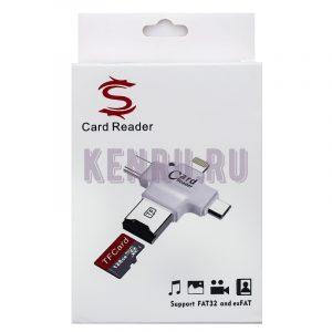 Кард Ридер /iPhone+Micro+Type-C+USB+TF Card