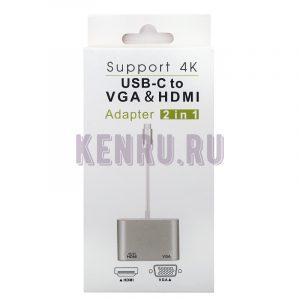 Адаптер TYPE-C to VGA & HDMI 2 В 1