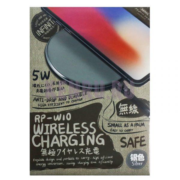 Беспроводное зарядное устройство RP-WIO wireless charger RP-W10 Серый