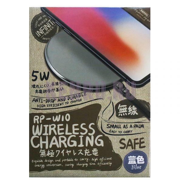 Беспроводное зарядное устройство RP-WIO wireless charger RP-W10 Синий