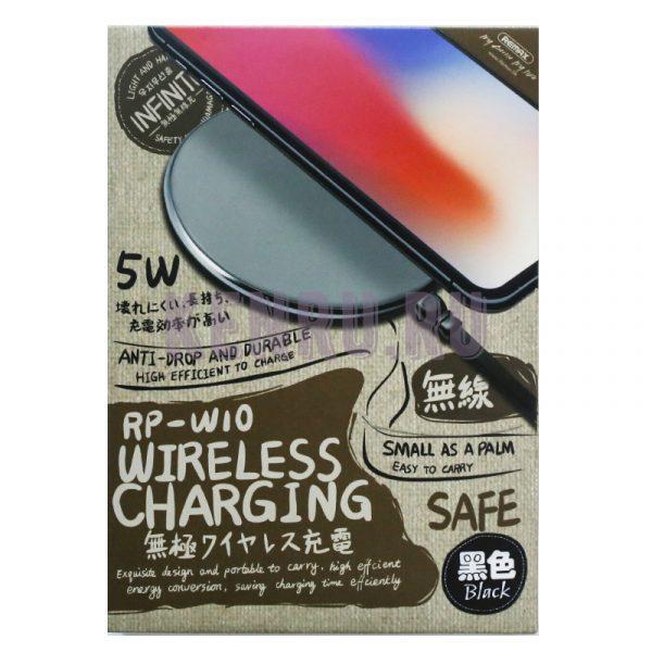 Беспроводное зарядное устройство RP-WIO wireless charger RP-W10 Черный
