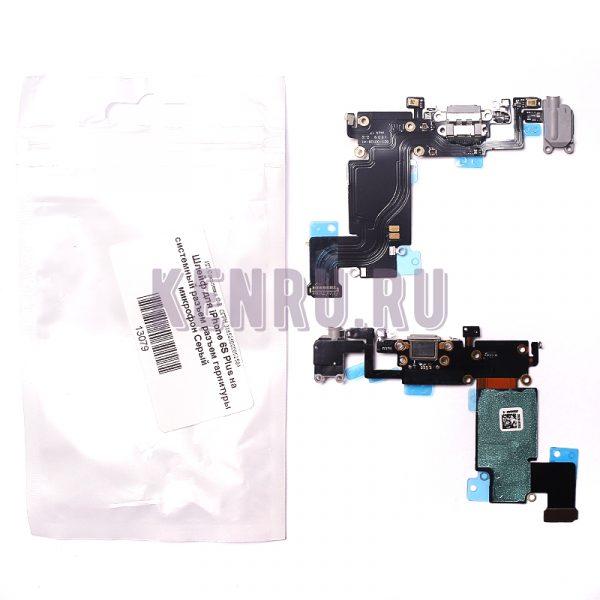 Шлейф для iPhone 6S Plus на системный разъем разъем гарнитуры микрофон Серый