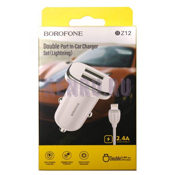 Borofone BZ12 Автомобильное зарядное устройство + кабель lightning White