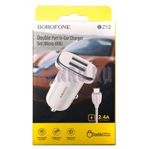 Borofone BZ12 Автомобильное зарядное устройство + кабель microUSB White