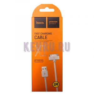 Hoco X1 Кабель Rapid charging cable iPhone 4/4s 1м