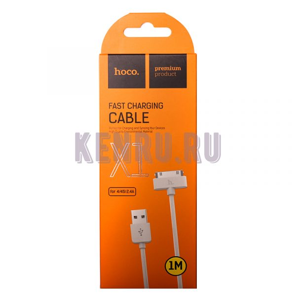 Hoco X1 Кабель Rapid charging cable iPhone 4/4s 1м