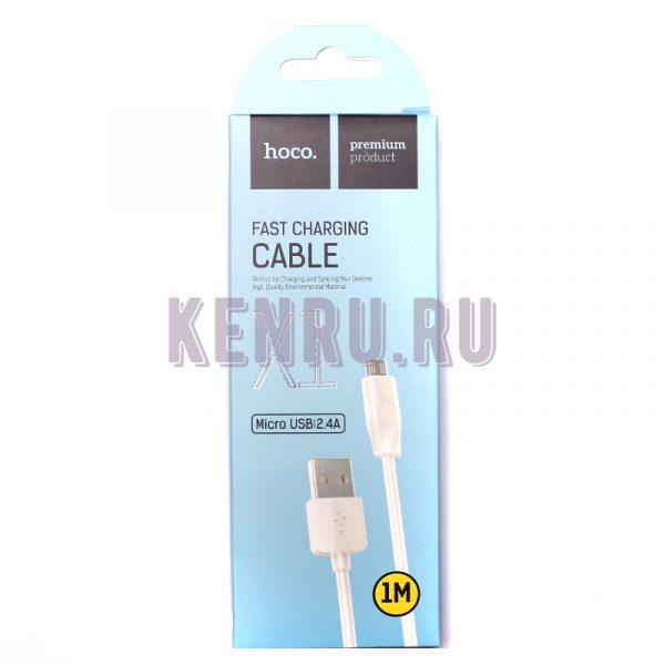hoco X1 Rapid Кабель charging cable Micro 1м