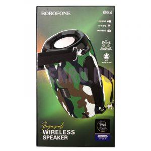 Borofone Колонка BR4 Camouflage green