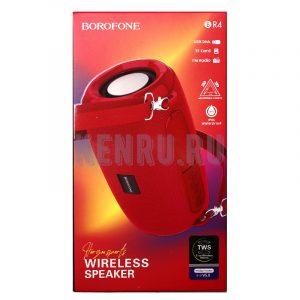 Borofone Колонка BR4 Red