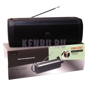 KMS-E63 Колонка+радио Черная