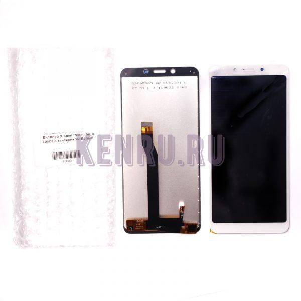 Дисплей для Xiaomi Redmi 6 Redmi 6A в сборе с тачскрином Белый
