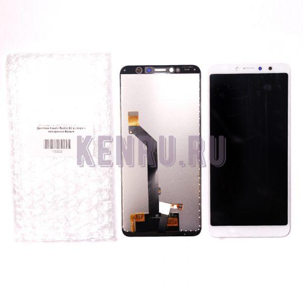 Дисплей для Xiaomi Redmi S2 в сборе с тачскрином Белый