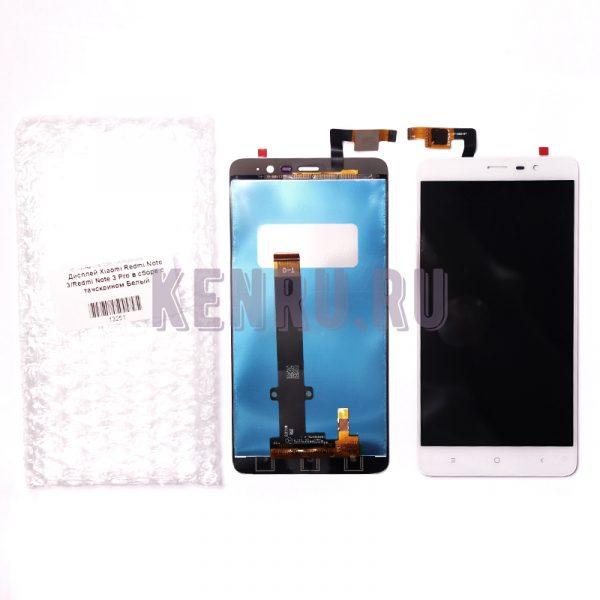 Дисплей для Xiaomi Redmi Note 3 Redmi Note 3 Pro в сборе с тачскрином Белый