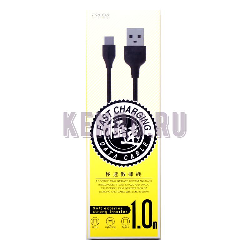 PRODA PD-B15a Fast Charging Data cable Кабель Type-C 1 м Black